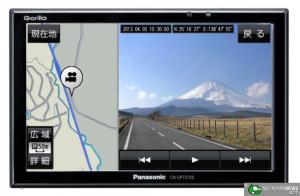 Panasonic Gorilla Eye Car Navigation